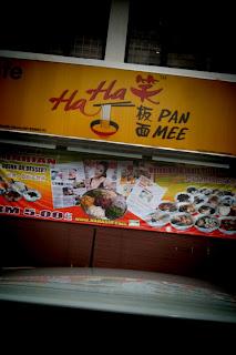 Ha Ha Pan Mee, Puchong