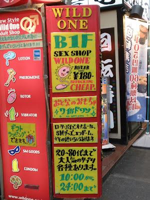 Adult Stuff, Tokyo