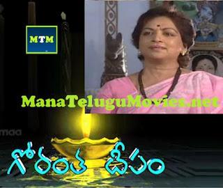 Vijayanirmala interview in Gorantha Deepam