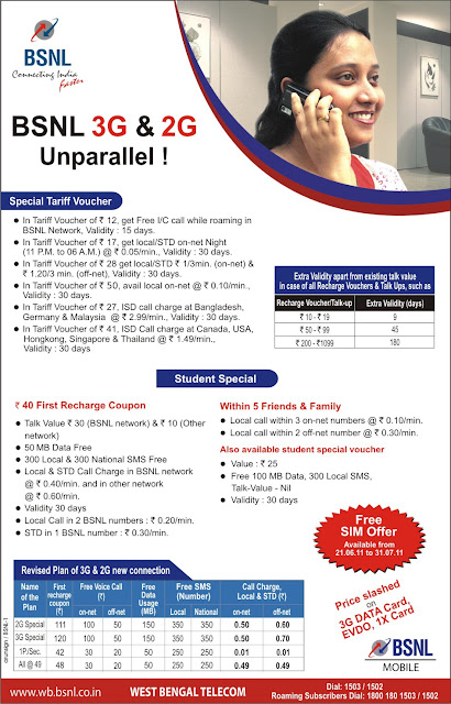 BSNL West Bengal 2G and 3G Latest Plans and STV Vouchers