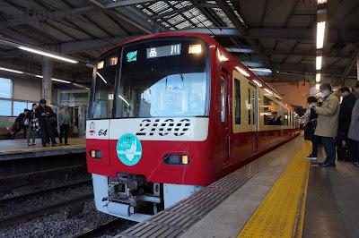 京急品川駅に停車中の2100形モーニングウィング号