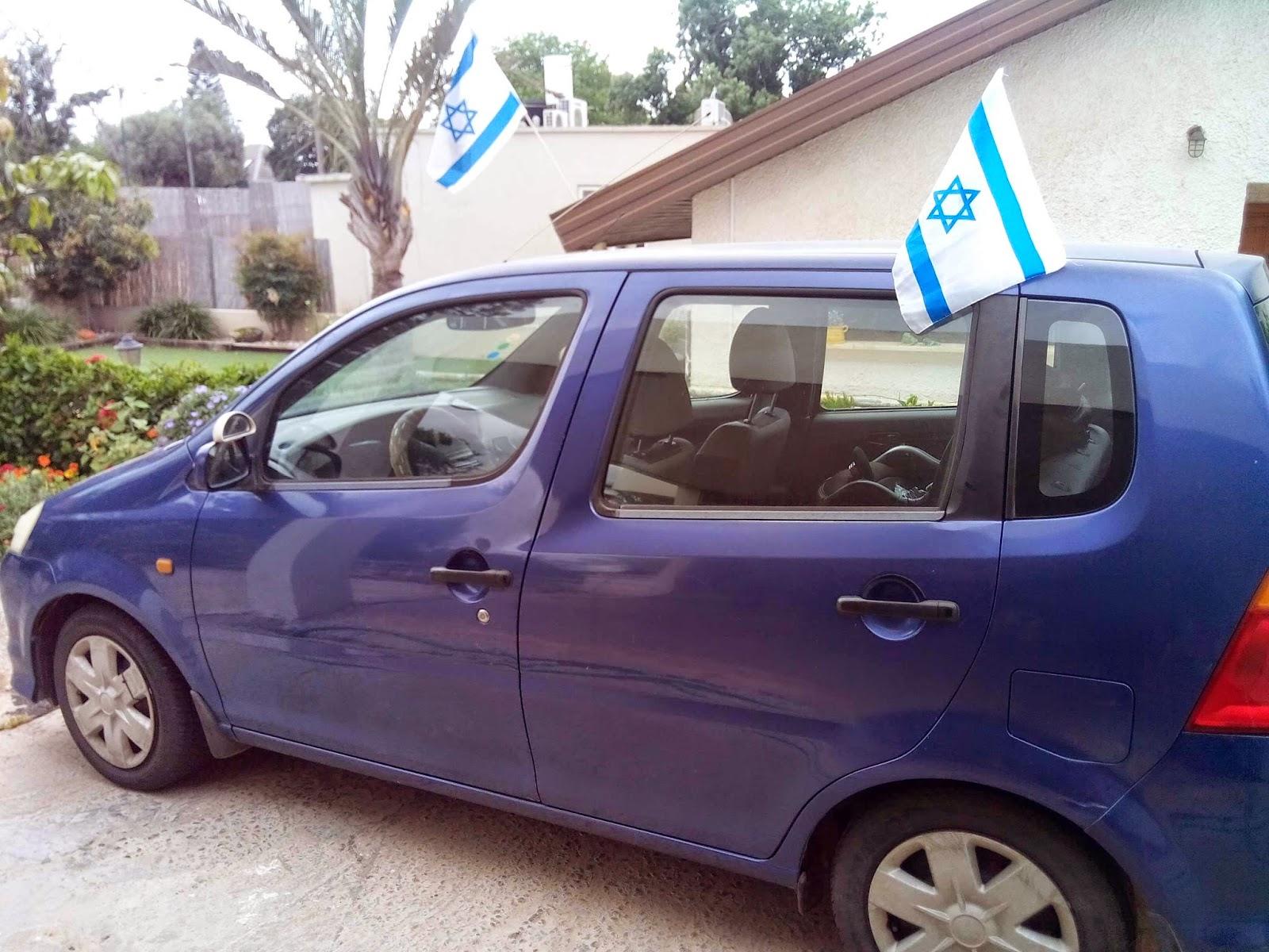 Yom HaAtzmaut - Bandeira de Israel