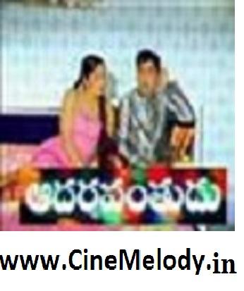 Adarsavantudu Telugu Mp3 Songs Free  Download  1989