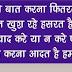 Hindi Shayari & Images