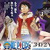 Download Movies One Piece Terbaru Episode 3D2Y sHD 1080p
