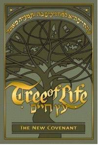 Tree of Life - Messianic Bible