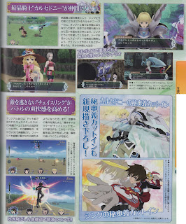 tales of hearts r scan 7 Tales Of Hearts R   High Res Magazine Scans