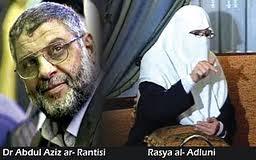 BICARA BERSAMA USTAZAH RASYA AL ADLUNI, BALU ASSYAHID DR ABDEL AZIZ AR RANTISSI (PLASTINE)