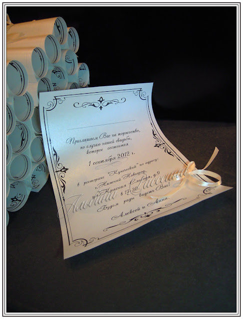 Приглашения на свадьбу недорогие.