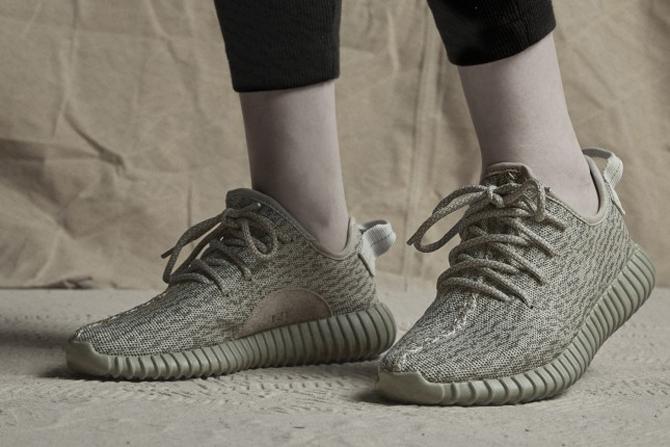 adidas yeezy boost 350 moonrock link