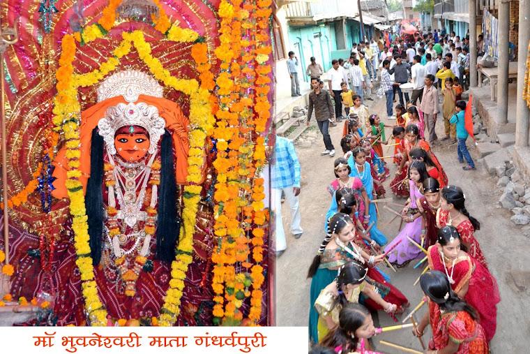 गंधर्वपुरी में मा भुवनेश्वरी माता की चुनरी यात्रा
