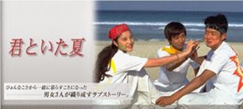君がくれた夏 (Piano Version) - ハイレゾ音源配信サ …