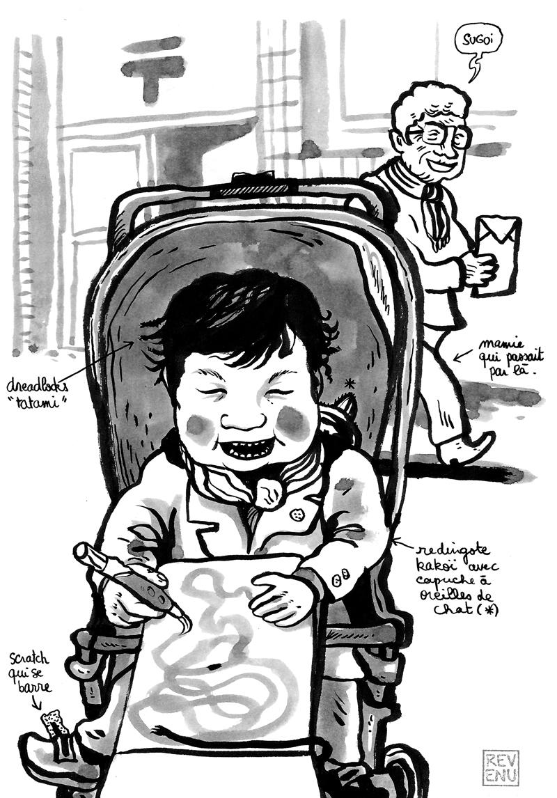 carnet de bord        le blog de julien revenu  manga path