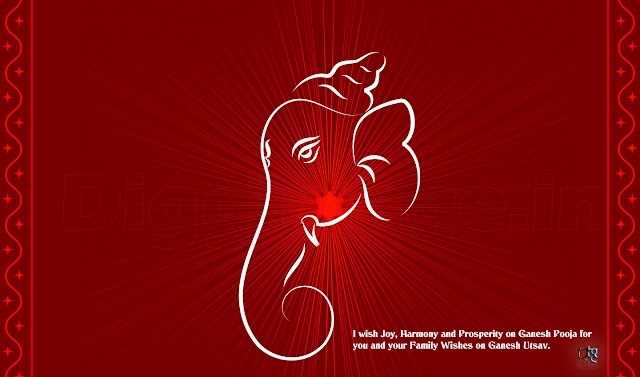 Ganesh Greeting Card having Quote I wish Joy, Harmony and Prosperity on Ganesh Pooja for  you and your Family Wishes on Ganesh Utsav.