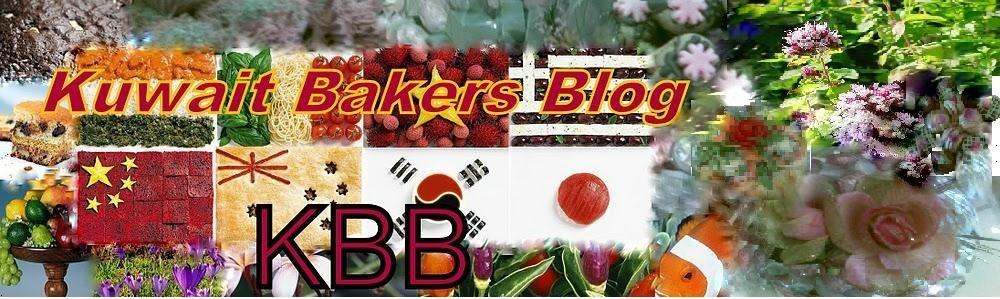 Kuwait Bakers Blog
