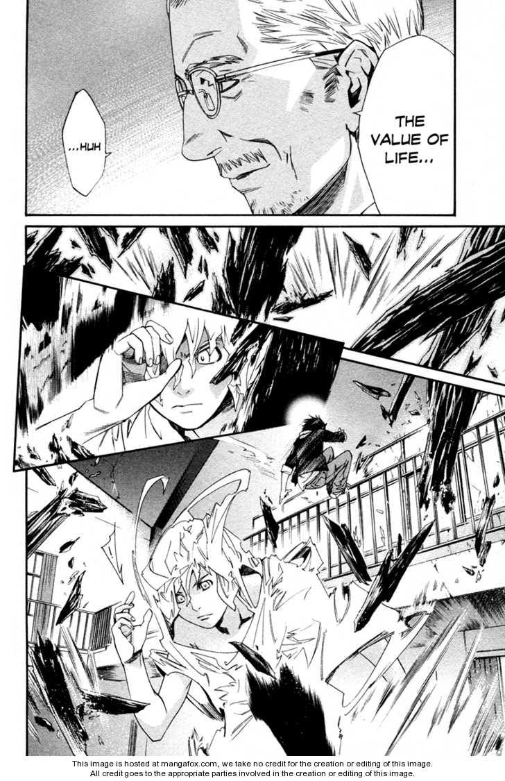 Bleach Manga Hentai