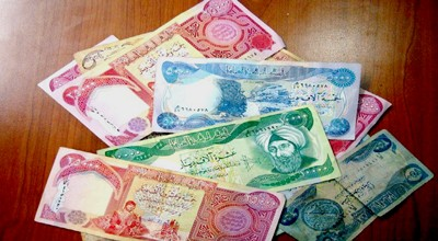 The Iraqi Dinar Exchange Rate Will Improve Soon, Says Finance