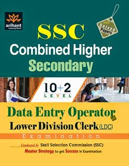 Arihant 10+2 SSC DEO LDC English