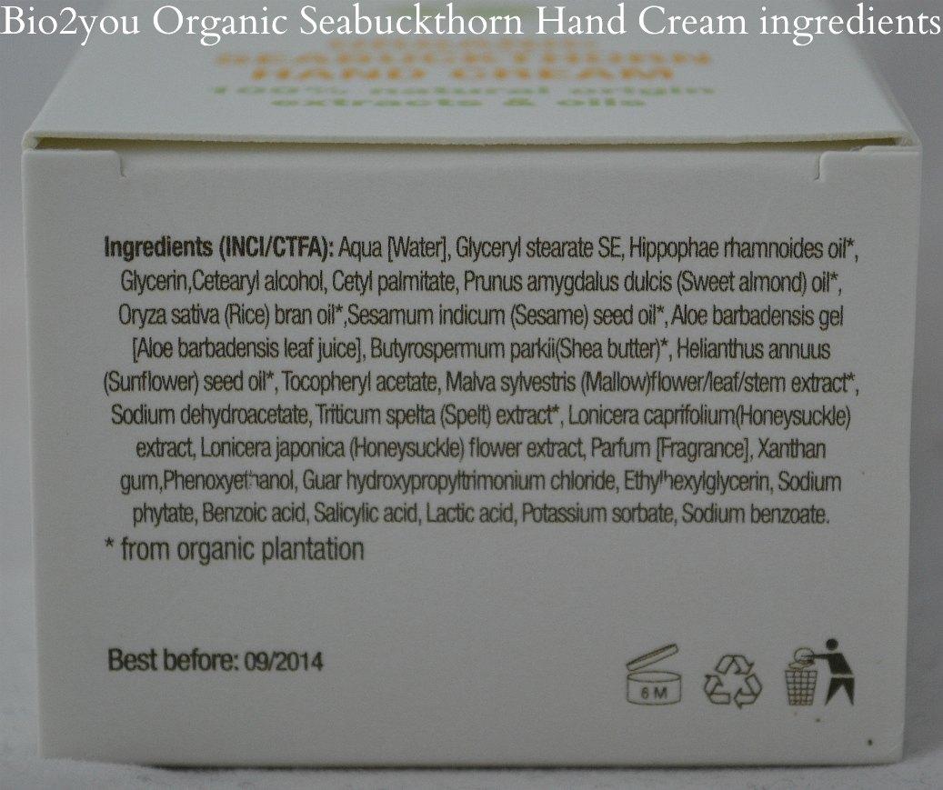 Bio2you Orgaanilise astelpaju kätekreemi koostis