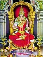Om Sree Lalitha Parameswaryai Namah