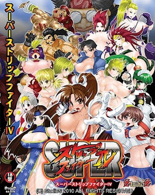 Super Strip Fighter 4 PC Cover