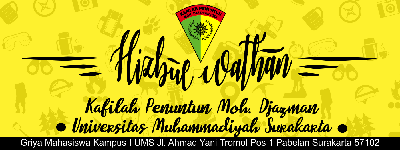 Hizbul Wathan UMS