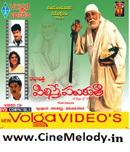 Pilisthe Palukutha Telugu Mp3 Songs Free  Download 2006