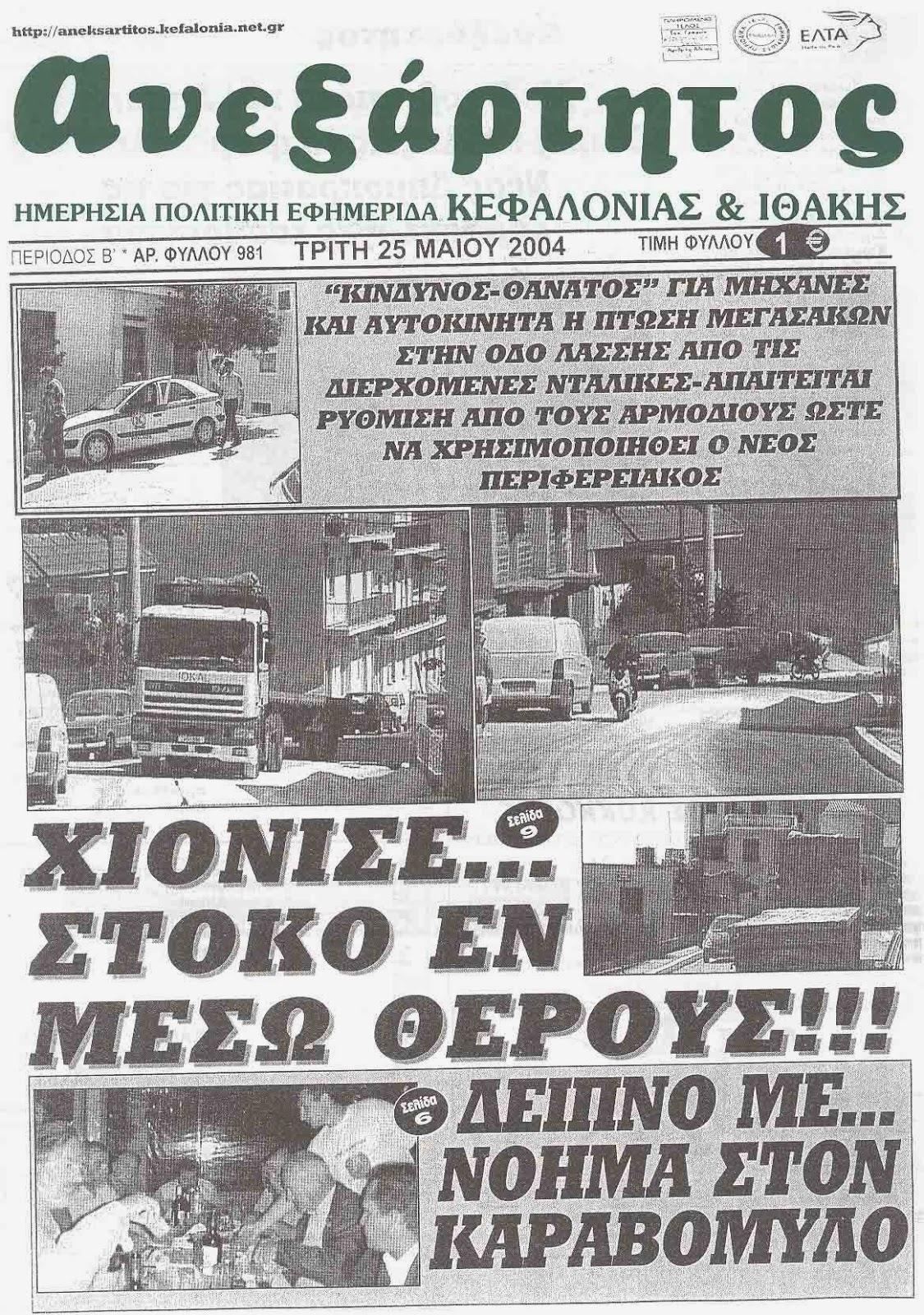 ΔΕΙΓΜΑ ΔΕΥΤΕΡΟΝ