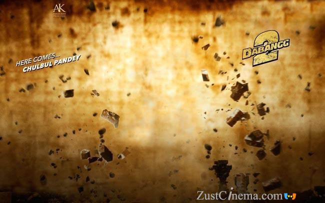 Salman Khan s Dabangg 2 first  Dabangg 2 First Look Poster