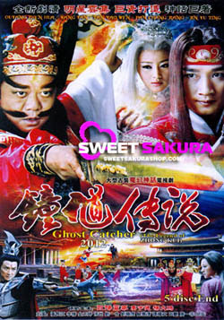 Xem Phim Thiên Sứ Chung Quỳ 2 2012