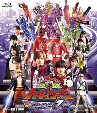 Ressha Sentai ToQger Returns: Super ToQ 7gou of Dreams SUB