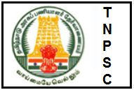 TNPSC Health Officer Exam Official Answer Key 2015