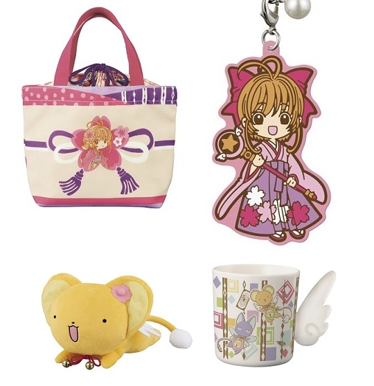 Card Captor Sakura, Sakura Chasseuse de cartes, Manga, Actu Manga, 20th Anniversary,