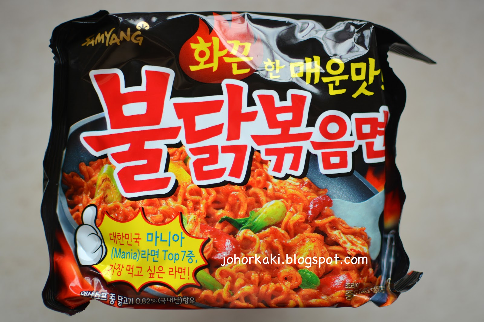 Communication on this topic: Sesame Noodles, sesame-noodles/