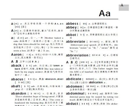 ebook kamus mandarin