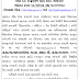 GSSSB Recruitment 2015 (Advt. No. 52/2015-16 & 53/2015-16) | www.gsssb.gujarat.gov.in