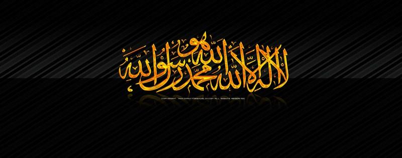 Islami facebook kapak resimleri 75