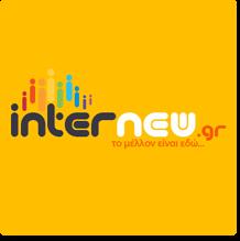 internew.gr