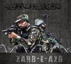 Operation Zarb-e-Azb Meeran Shah Cleared