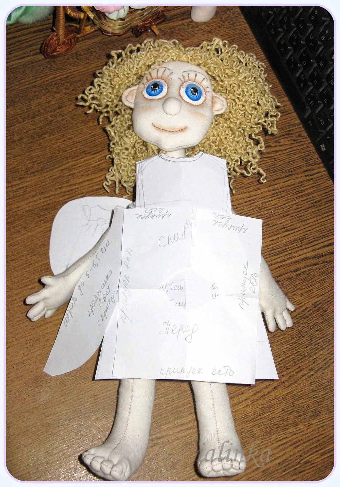 кукла совместный пошив Люда Щербина