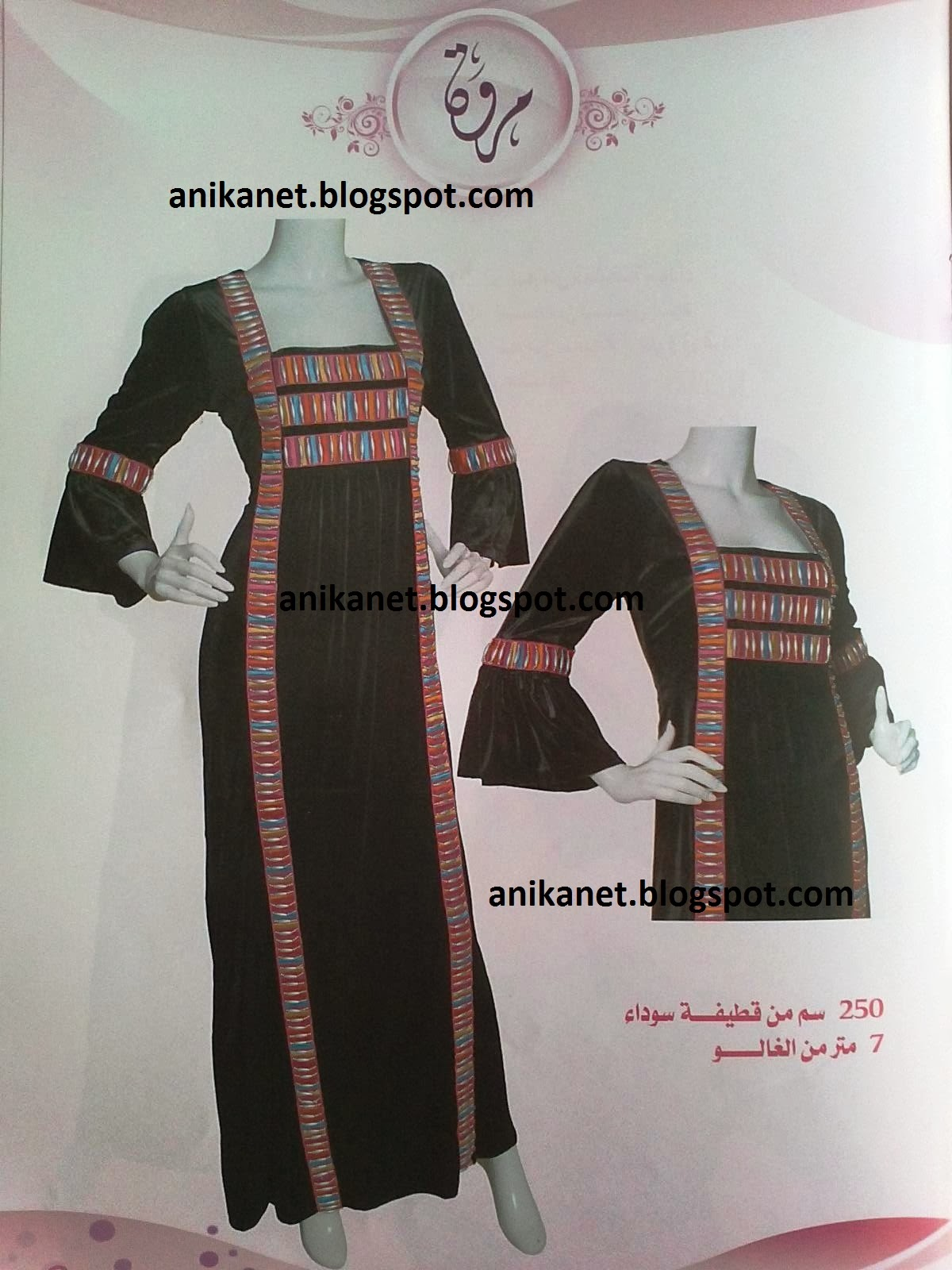 Marwa robe dinterieur 2015 holidays oo for Robe d interieur ete 2016