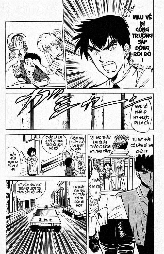 Jigoku Sensei Nube trang 5