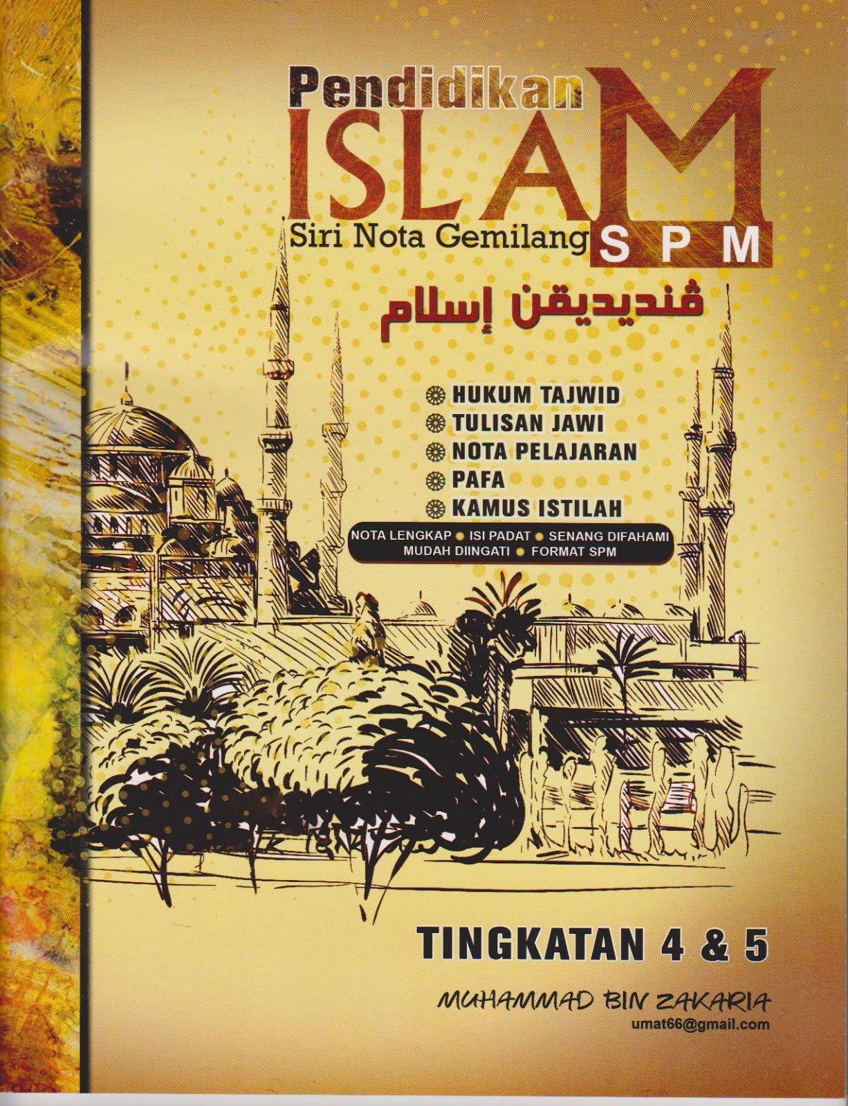 NOTA GEMILANG PEND ISLAM SPM
