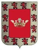 Escudo de Úbeda