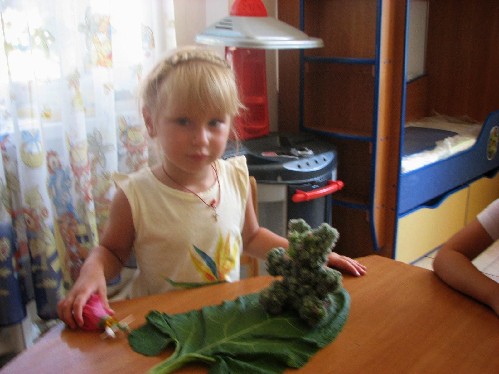 детский садик Островок развивающие игры и приложения