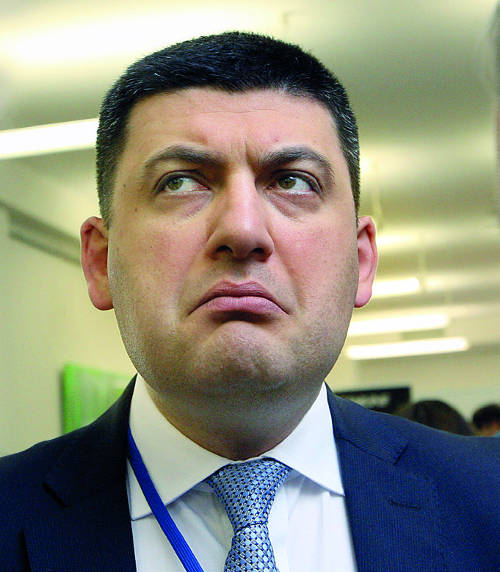 """""""Жду рациональных мыслей и хороших советов"""", - глава парламента Гройсман решил еженедельно общаться с украинцами в сети - Цензор.НЕТ 5892"""