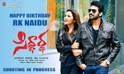 Siddhardha movie wallpapers-thumbnail-1