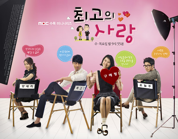 The Greatest Love - Drama Korea