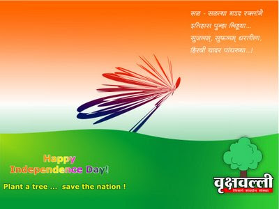 Independence Day India Wallpapers