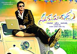 Sukumarudu (2013) Mp3 Songs Free Download